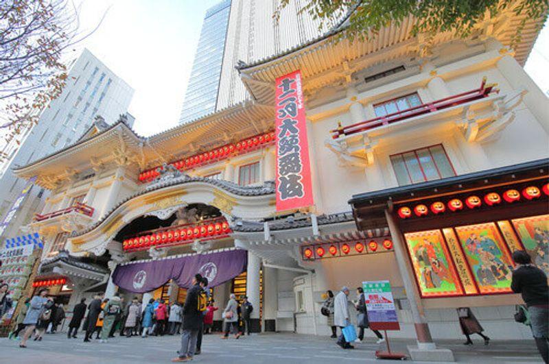 The bright Kabukiza Theatre in Ginza Tokyo.